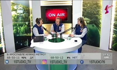 Программа от 30.05.18: Метро в Ярославле