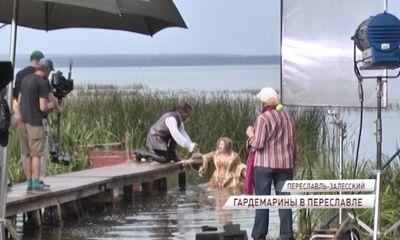 Переславль стал ареной съемок продолжения фильма о гардемаринах