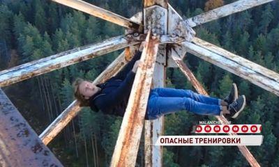 ВИДЕО: Житель Углича залез на вышку электросети для занятий воркаутом