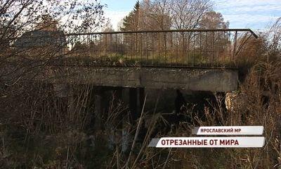 В Ярославской районе рассыпается мост, соединяющий три деревни
