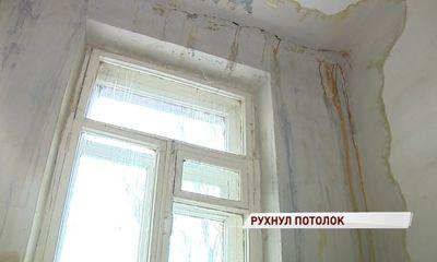 Февральская оттепель обрушила крышу в одном из ярославских домов