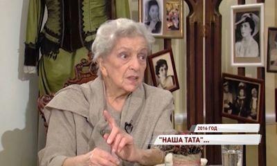 Скончалась народная артистка России Наталия Терентьева: вспоминаем, какой она была