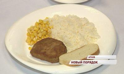 С 1 марта в регионе начнет действовать новый порядок предоставления льгот на питание в школах