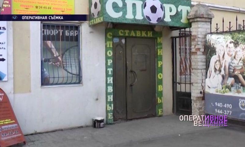 В Ярославле действовала крупная сеть игорных заведений: на скамье подсудимых оказались 43 человека
