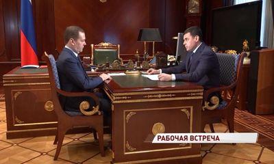 Дмитрий Миронов встретился с Дмитрием Медведевым в Москве