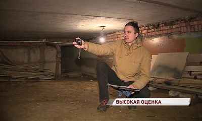Ярославская жилинспекция стала лучшей в стране по исправлению нарушений управдомов
