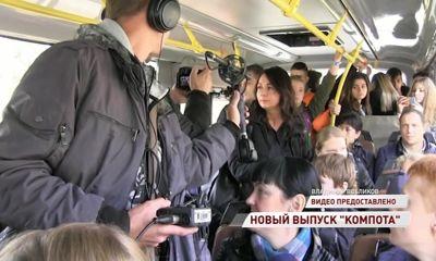 На «Первом Ярославском» стартует новый сезон детского киножурнала «Компот»