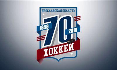 «Первый Ярославский» покажет прямую трансляцию матча легенд хоккея на Советской площади «ВКонтакте»