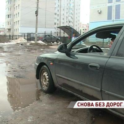 Можно ли проехать по ярославским дорогам весной? Автоэксперимент «Первого Ярославского»