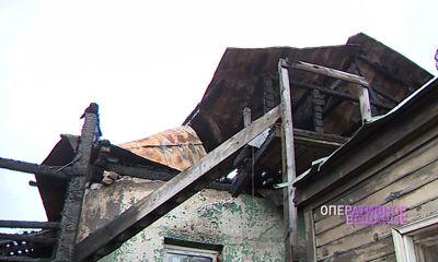 Неизвестные подожгли дом на две семьи в Ярославле