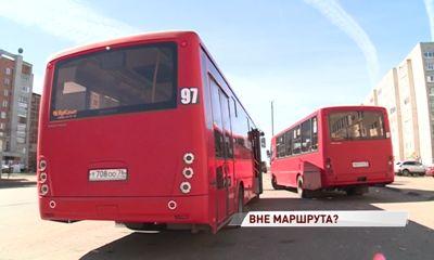 В Ярославле могут пропасть маршрутки: в мэрии обсудили оптимизацию общественного транспорта
