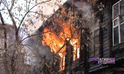 В центре Ярославля горел двухэтажный дом: подробности пожара