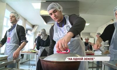 Фестиваль «На одной земле» начался с обмена рецептами национальных блюд