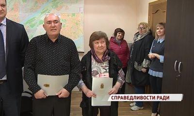 Дети жертв политических репрессий получили сертификаты на улучшение жилищных условий