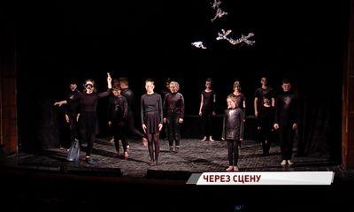 Воспитание через театр: дети-сироты выступили на сцене театрального института
