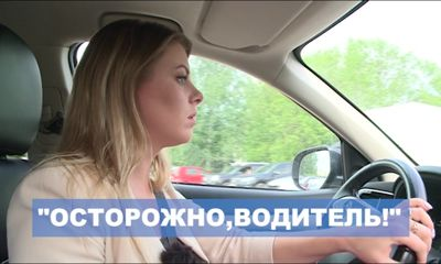 Легко ли ездить по дорогам Ярославля по всем правилам? Исследование «Первого Ярославского»