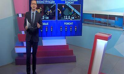 Ярославль замер в ожидании ремонта дорог: какие магистрали приведут в порядок