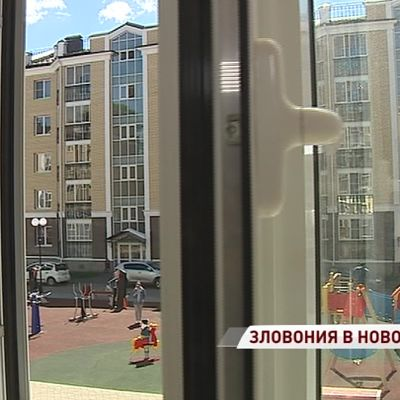 Новостройка в центре Ярославля пропахла фекалиями: кто виноват в коммунальном ЧП