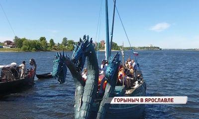 По Ярославлю проплыл настоящий Змей Горыныч: откуда прибыл сказочный герой