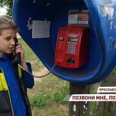 Межгород – звонок бесплатный: с лета таксофоны можно будет использовать без телефонной карты