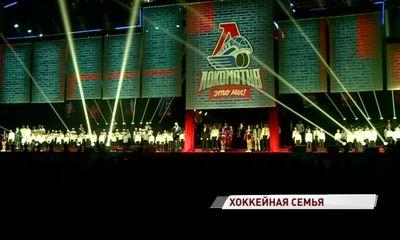 Хоккейный сезон в Ярославле официально завершен: итоги подвели в «Арене-2000»