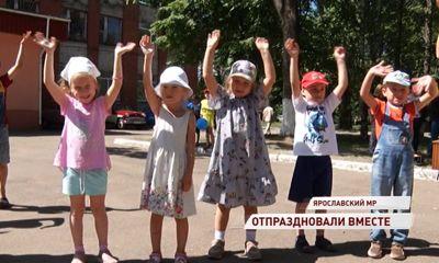 В Кузнечиху пришел «внеплановый» праздник: по какому поводу гуляли