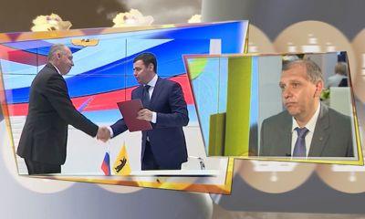 ПМЭФ 2019. Андрей Шепеляев
