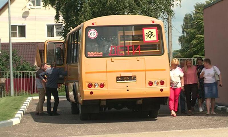 Школьников региона будут возить безопасные автобусы с системой ГЛОНАСС