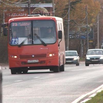 Ярославцам понравилось платить в автобусах безналом