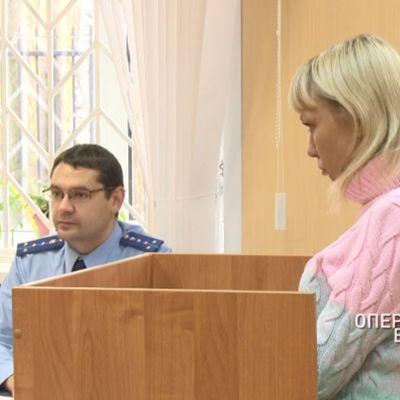 Раскаялась и подарила подарок пострадавшей: в Рыбинске судят хозяйку улетевшего батута