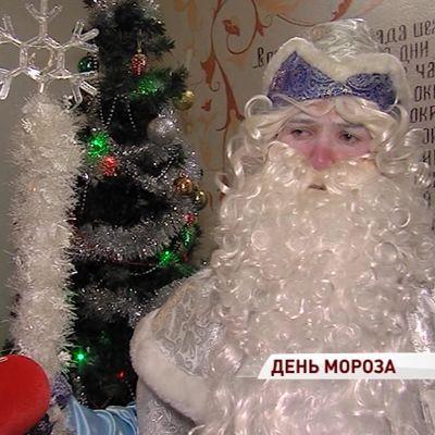В России празднуют день рождения Деда Мороза