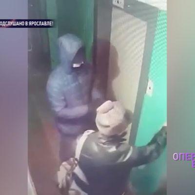 Ярославец ограбил мужчину при свидетелях, разыграв целую театральную сцену