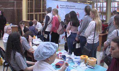 Ярославские студенты сдали донорскую кровь в рамках акции «День донора»