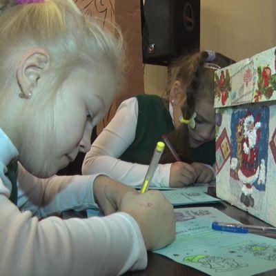 Ярославцы начали писать письма Деду Морозу: что они попросили у главного волшебника