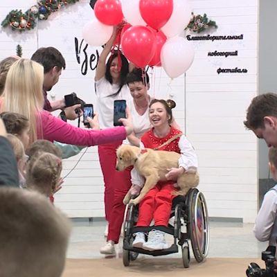 Песни, танцы и собаки: в «Миллениуме» прошел благотворительный фестиваль