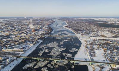 ВИДЕО: В Ярославле на Волге начался ледоход