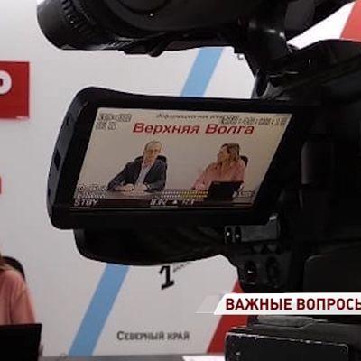 Главный онколог региона ответил на вопросы ярославцев в прямом эфире