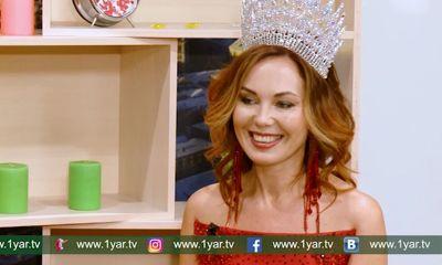 Утреннее шоу «Овсянка» от 14.02.2020: Знакомимся с новой «Миссис -Ярославль 2020» Еленой Куликовой