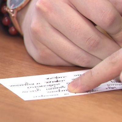 Школьница из Ярославской области изобрела программу для анализа почерка