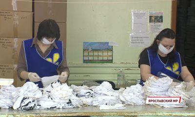 Фабрика по производству банных полотенец перешла на пошив гигиенических масок