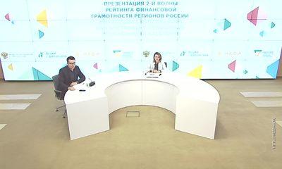 В Ярославской области повысился индекс финансовой грамотности населения