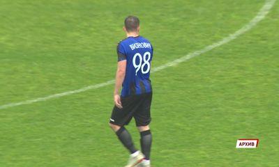 Нападающий «Шинника» Илья Визнович продолжит выступать за «Томь»