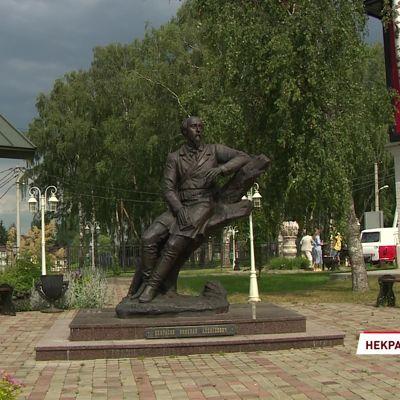 Туристический сезон в самой красивой деревне России стартовал с фестиваля «Дни Некрасова в Вятском»