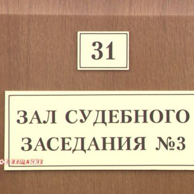 В Ярославле вынесли приговор генеральному директору организации общественного питания