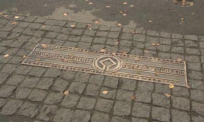 На улице Пушкина пропали таблички границы зоны Юнеско