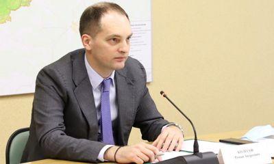Заместитель председателя регионального правительства ушел на самоизоляцию