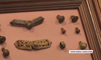 В Переславле открылась выставка «Пуговица: история в миниатюре»
