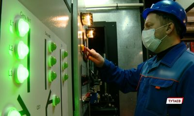 Движущей силой Арктической энергетики станут Ярославские электростанции