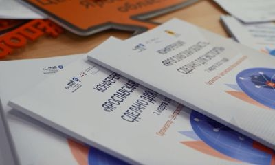 «Ярославская область. Сделано для экспорта»: итоги конференции