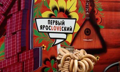 «Первый Ярославский» организовал свою «Телемасленицу»